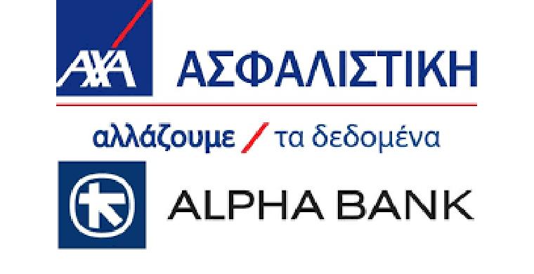 Ασφάλιση πιστωτικών καρτών από την ALPHA BANK σε συνεργασία με την AXA
