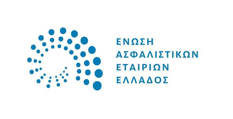 Νέος Κώδικας Δεοντολογίας ΕΑΕΕ: Συμφωνία τιμής, με αυστηρές και συγκεκριμένες δεσμεύσεις προς τους ασφαλισμένους