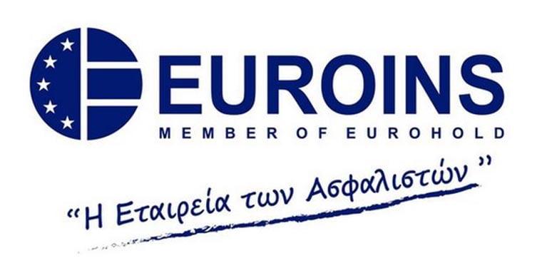 Εκπτωτική πολιτική από την EUROINS