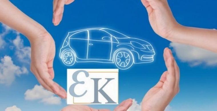 Επικουρικό Κεφάλαιο Αυτοκινήτου: Υπαρκτό ενδιαφέρον για τιτλοποίηση από ξένα funds(insuranceworld.gr)