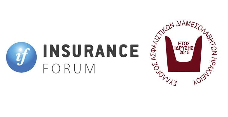 Solvency II και διαμεσολάβηση με μία διαφορετική ματιά στην 12η ημερίδα του insuranceforum.gr & του Συλλόγου Aσφ. Διαμεσολαβητών Ν.Ηρακλείου