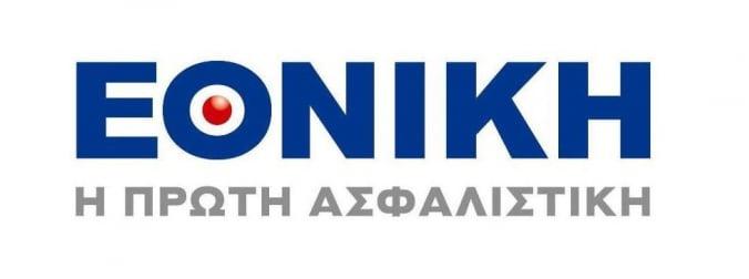Η Εθνική Ασφαλιστική στην παράδοση της επιταγής  του 2ου No Finish Line Athens στην Ένωση «Μαζί για το Παιδί»