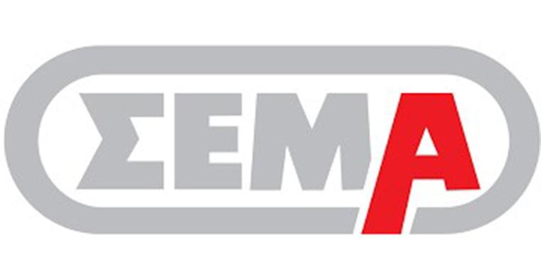 «Ακτινογραφία» του ΣΕΜΑ στον GDPR