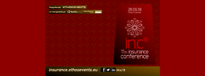 Έρχεται το 11th Insurance Conference