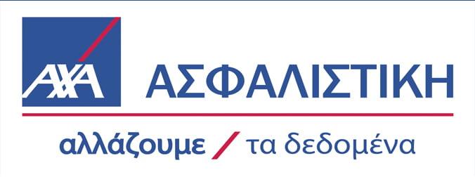 «ΑΧΑ ΥπερήφανοιΠρεσβευτές» – Ετήσιο Συνέδριο Πωλήσεων 2016