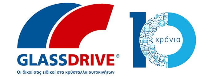 GLASSDRIVE® 10 Χρόνια παρουσίας στην Ελλάδα