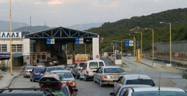 Τι ακριβώς ισχύει σε ταξίδι στα Βαλκάνια;