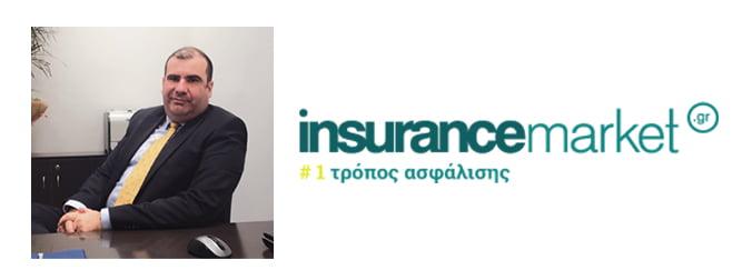 O Θεόδωρος Ζαχαρόπουλος, Νέος Εμπορικός Διευθυντής στην insurancemarket