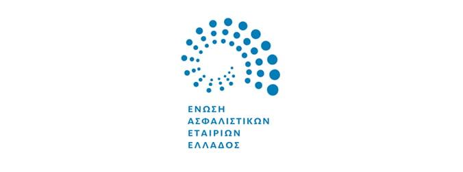 Δημοσιεύτηκε η Ετήσια Στατιστική Έκθεση της ΕΑΕΕ για το 2016