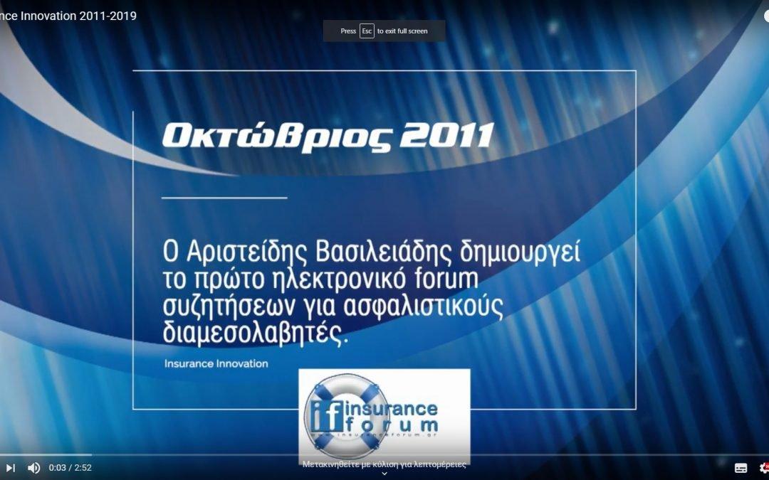 Insurance Innovation 2011-2019