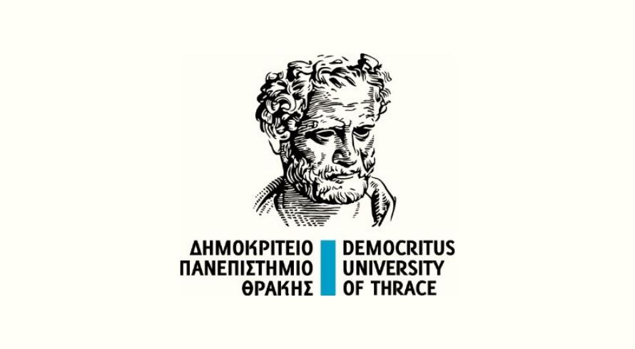 Πρόσκληση εκδήλωσης ενδιαφέροντος ασφάλισης οχημάτων από το Δημοκρίτειο Πανεπιστήμιο