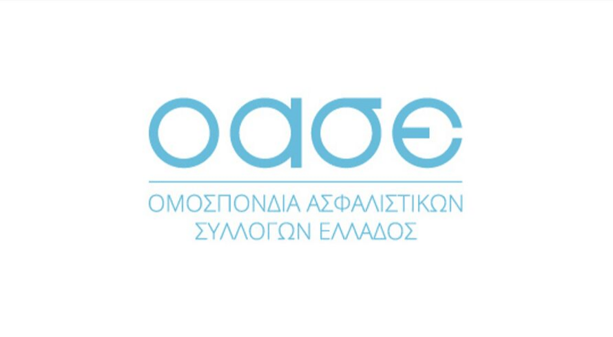 Ανακοίνωση της ΟΑΣΕ σχετικά με το «Αναπτυξιακό Νομοσχέδιο» και τις 24ωρεςαπεργιακές κινητοποιήσεις