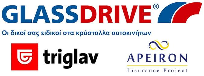 Νέα συνεργασία της Glassdrive® με την Εταιρεία Apeiron Insurance Project / Triglav d.d.
