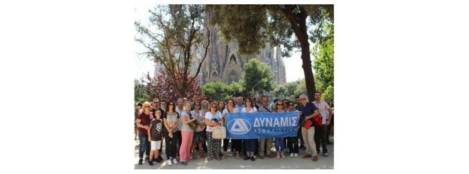 ΔΥΝΑΜΙΣ Ασφαλιστική: Ταξίδι επιβράβευσης συνεργατών στη Βαρκελώνη