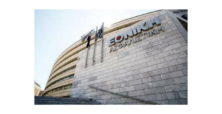 Έλαμψε η Εθνική Ασφαλιστική στα  Diamonds of the Greek Economy 2018