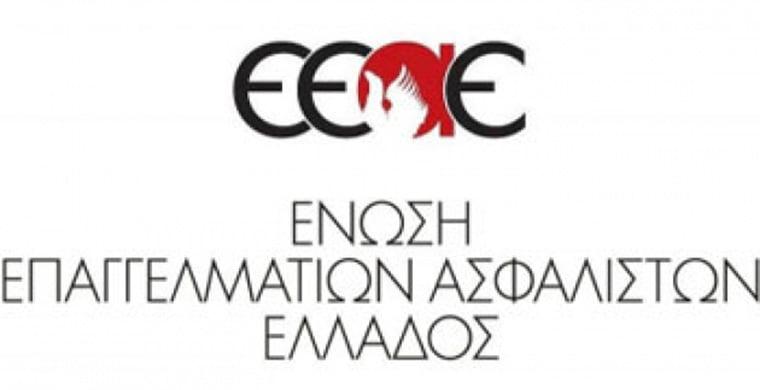 Διάλογο για στήριξη των ασφαλιστών λόγω Covid-19 από τις ασφαλιστικές εταιρίες ζητούν ΕΕΑΕ και BIPAR