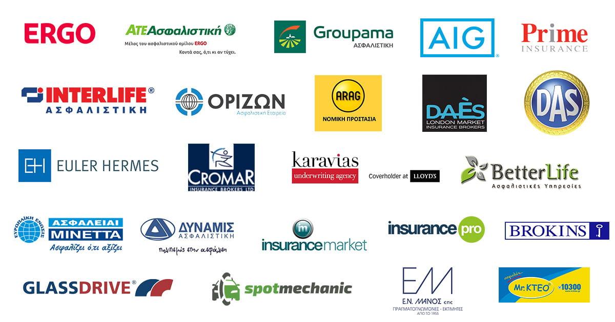 Λογότυπα εταιριών που μας εμπιστεύονται