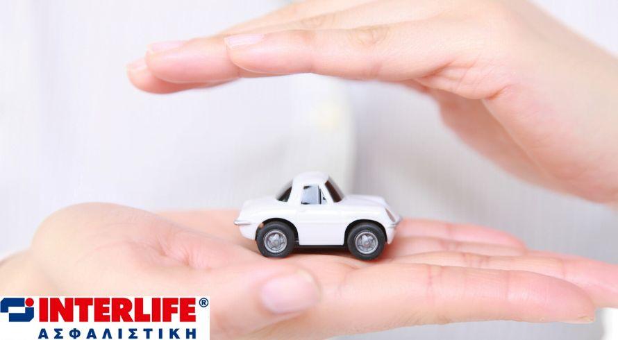 Φροντίδα Ατυχήματος INTERLIFE – Βοηθός σε κάθε άτυχη οδική στιγμή
