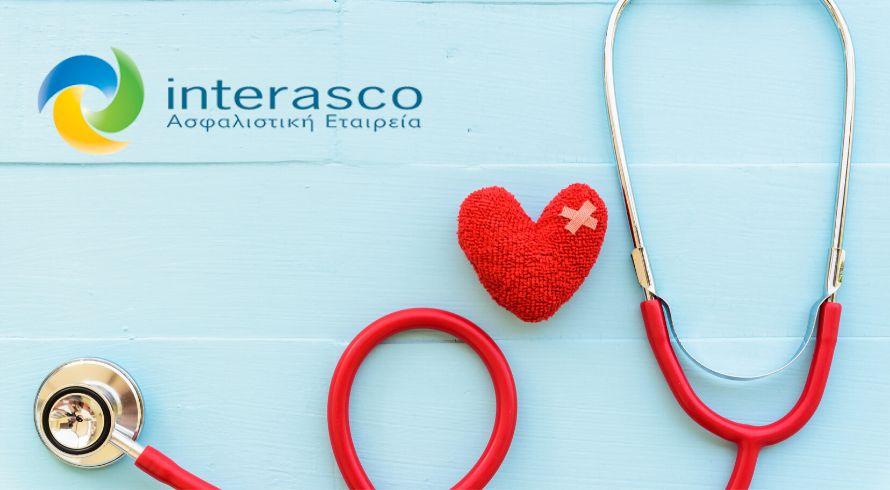 Νοσοκομειακά Προγράμματα «New» η ολοκληρωμένη λύση από την INTERASCO