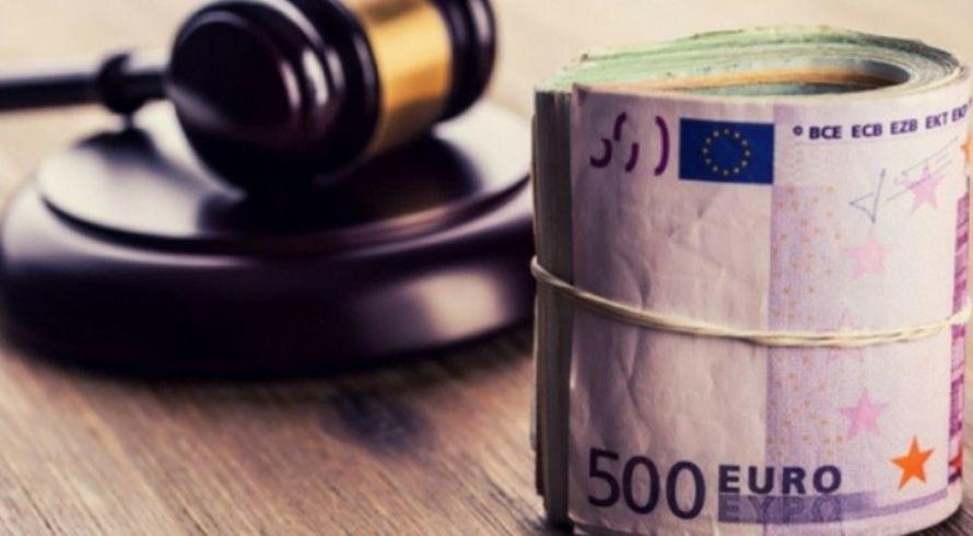 Έντεκα πελάτες αμοιβαίου κεφαλαίου που θεωρούσαν ότι συνδεόταν με θυγατρική εταιρεία της Allianz κατέθεσαν μήνυση στην Εισαγγελία Πλημμελειοδικών Αθηνών για απάτη και υπεξαίρεση