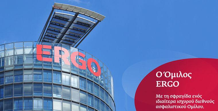 ERGO Drive&Win: Οδηγούμε με ασφάλεια και ταυτόχρονα φροντίζουμε για το περιβάλλον!