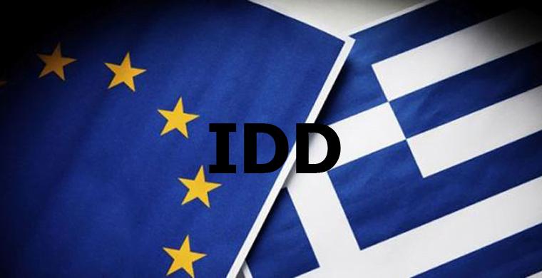 Ασφαλιστική διαμεσολάβηση: Η αναθεώρηση της IDD και η κρίσιμη ισορροπία