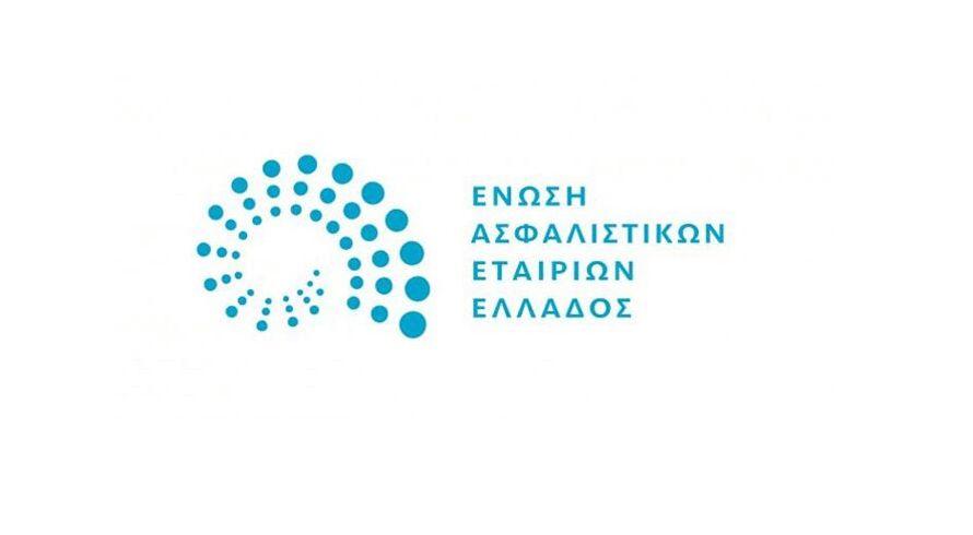 ΕΑΕΕ: Το μήνυμα της φετινής Ημέρας Ασφάλισης, πιο επίκαιρο και πιο ουσιαστικό από ποτέ