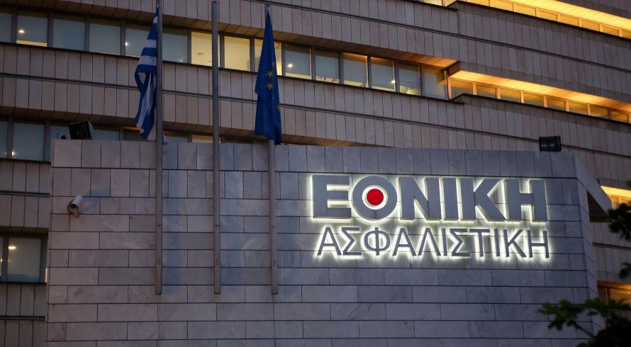 """Στη Βουλή και στην Ευρωπαία Επίτροπο Ανταγωνισμού η πιθανότητα """"μεθόδευσης"""" της πώλησης της Εθνικής Ασφαλιστικής"""