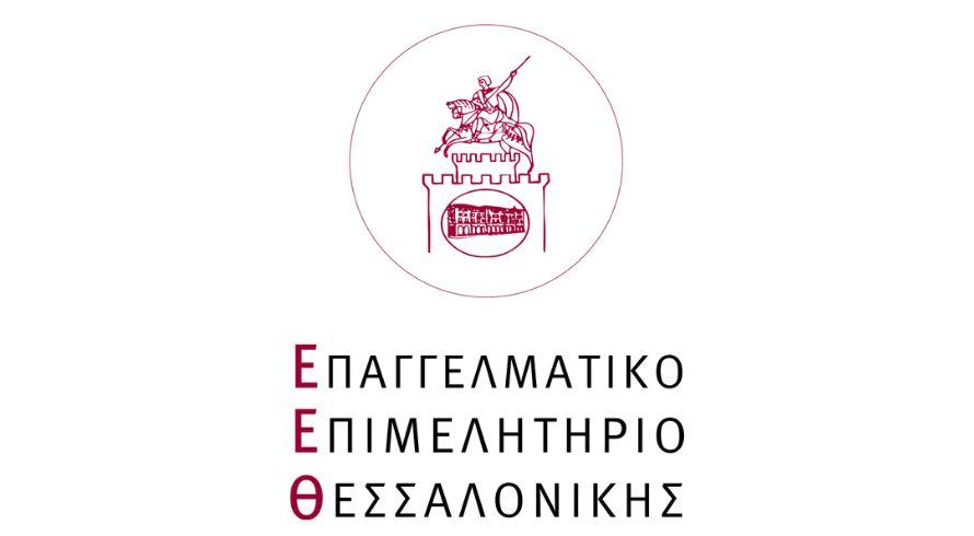 Παρατείνεται η ανανέωση αδειών των ασφαλιστικών διαμεσολαβητών από το ΕΕΘ