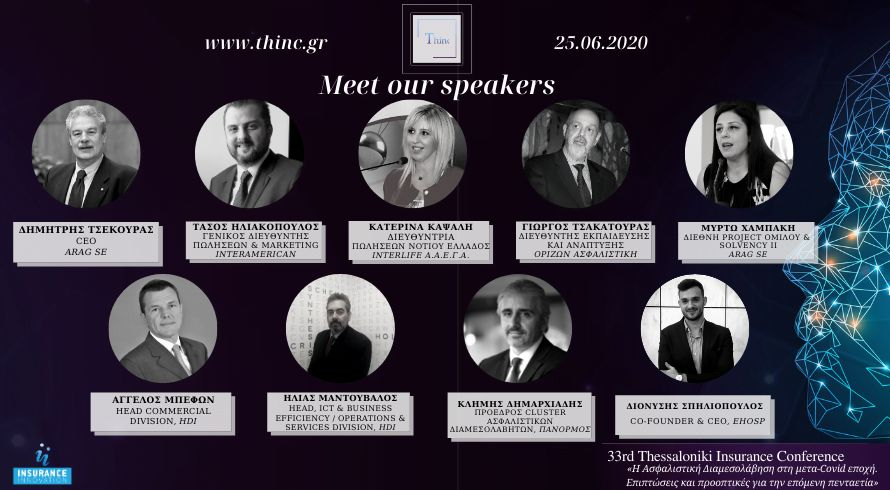 Γνωρίστε τους εισηγητές του σημερινού 33rd THINC, a digital event!
