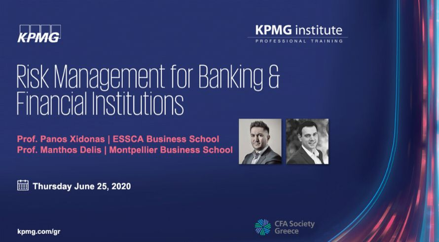 "Risk Management for Banking & Financial Institutions"" διαδικτυακό σεμινάριο από το KPMG Institute"