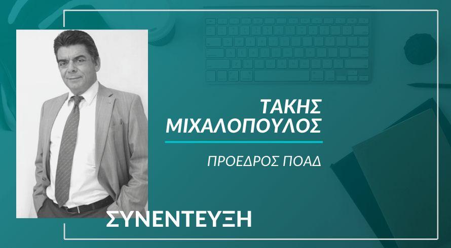 Ο Τάκης Μιχαλόπουλος στο 3o τεύχος του The Insurer που κυκλοφορεί