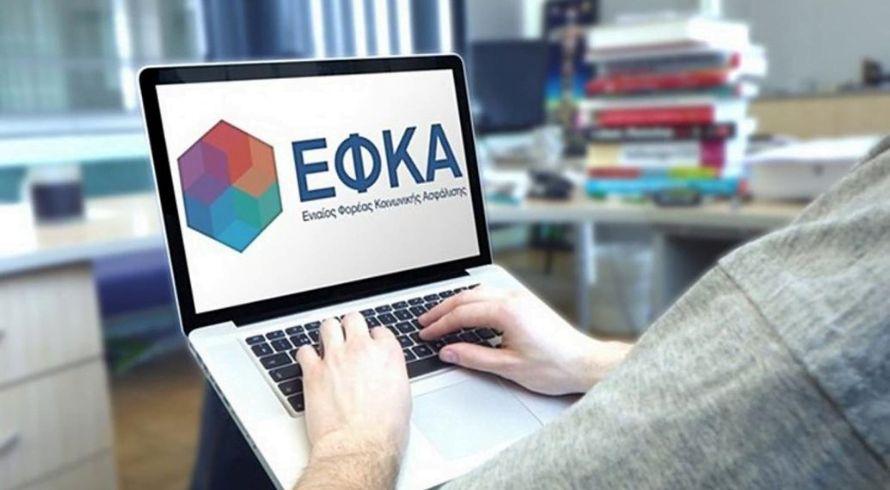 Γ. Βρούτσης: Ενιαία ειδοποιητήρια ασφαλιστικών εισφορών θα εκδίδει ο e-ΕΦΚΑ