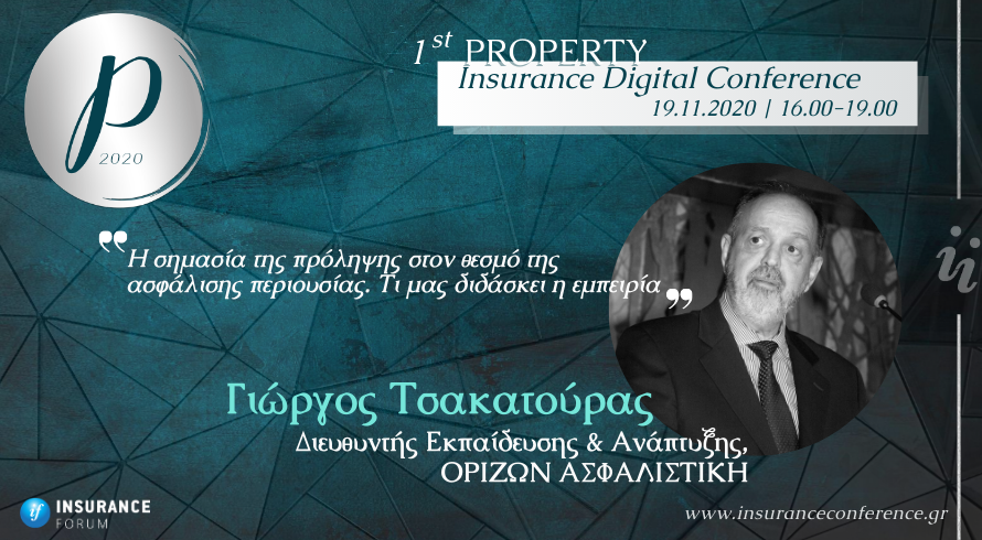 Bίντεο | Ο Γιώργος Τσακατούρας και η ΟΡΙΖΩΝ ΑΣΦΑΛΙΣΤΙΚΗ στο 1st Property Insurance Conference 2020