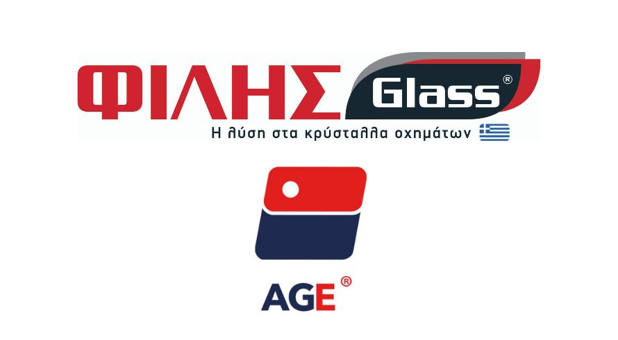 Η ΦΙΛΗΣGlass μέλος και επίσημος εκπρόσωπος της Automotive Glass Europe (AGE) στην Ελλάδα.